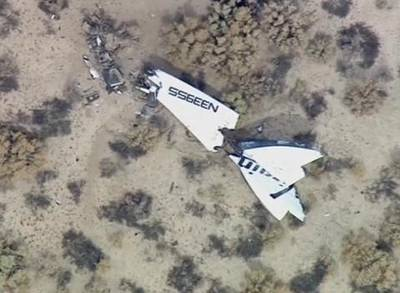 News video: Virgin Galactic Spaceship Crashes During Test Flight